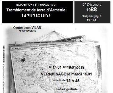 exposition photo presse