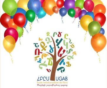 Fête de fin d'année de l'École Hebdomadaire de l'UGAB Paris