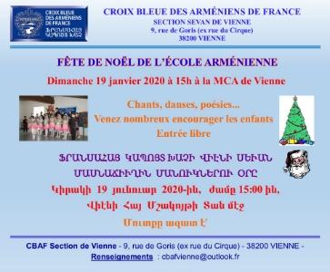Fête de Noël de l'école Arménienne