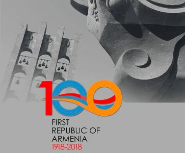 First Republic of Armenia