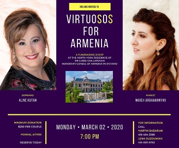 Virtuosos for Armenia