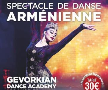 Gevorkian Dance Academy
