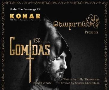 Gomidas - The gift of God