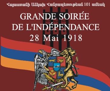Grande soirée de l'indépendance 28 mai 1918