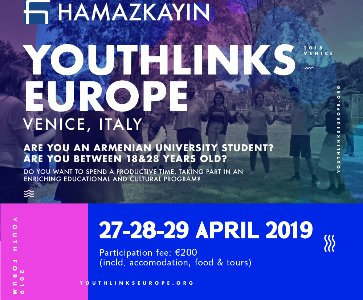Hamazkayin Youthlinks Europe