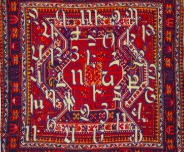 HAY-HAY Armenian Concept Store