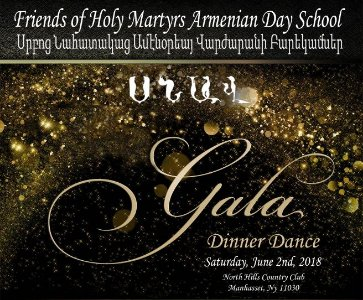 HMADS Gala Dinner Dance