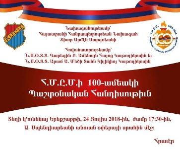 Homenetmen's Centennial Official Celebration