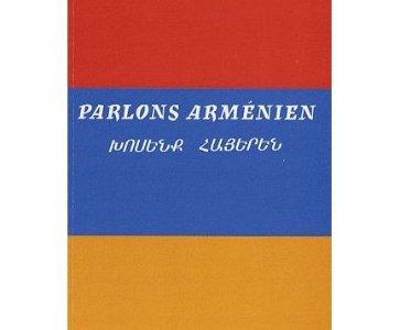 Initiation à la langue arménienne sur Poitiers (86000)