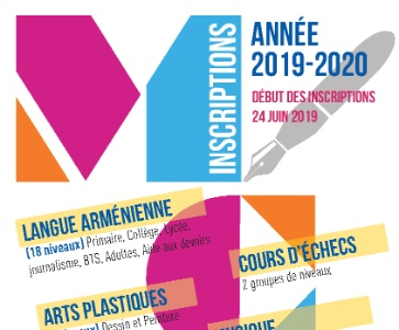 Inscription rentrée MCA Alfortville