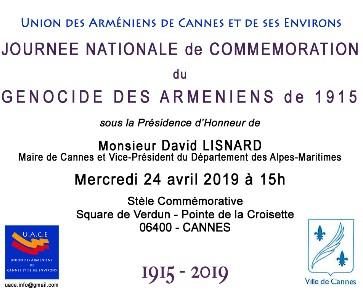 JOURNEE NATIONALE DE COMMEMORATION DU GENOCIDE DES ARMENIENS DE 1915