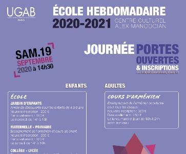 Journée Portes Ouvertes et inscriptions aux activités de l'UGAB Paris