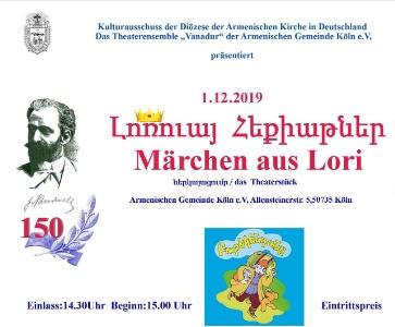 Kindermärchen von Hovhannes Tumanian