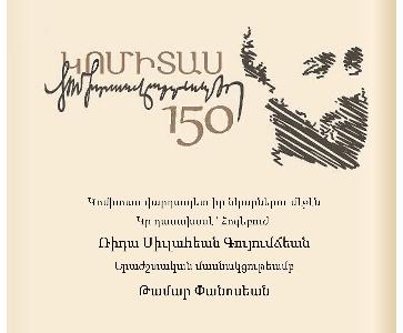 Komitas 150