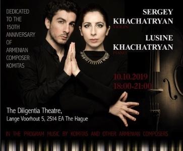 Komitas 150th anniversary concert in the Hague