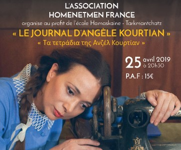 Le Journal d'Angèle Kourtian