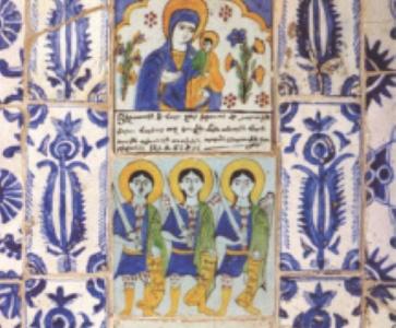 Le musée arménien de Jérusalem