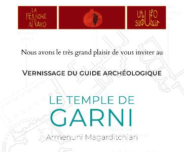 Le temple de Garni