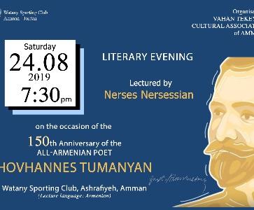 Lecture: Hovhannes Tumanyan 150
