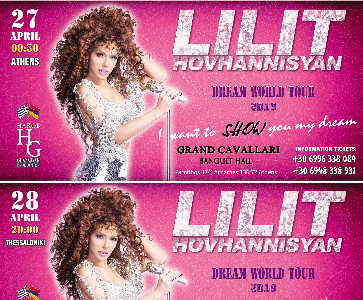 Lilit Hovhannisyan in Greece Athens 27.04.2019 / 00:30