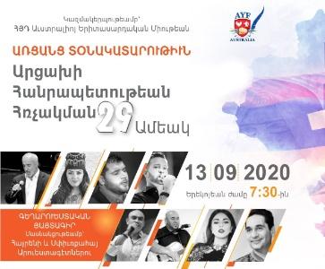 Livestream Celebrating 29 Years of Artsakh's Independence