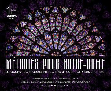 Mélodies pour NOTRE-DAME DE PARIS