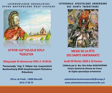 Messe des Saints Vartanantz