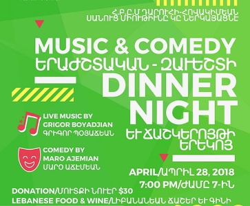 Music and Comedy Dinner Night