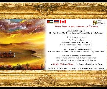 NAZART Exhibition and IN MY DREAM Album Launch