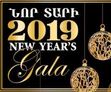 New Year's Gala 2019