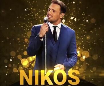 GREEK CONCERT!!!! Nikos Vertis Live in Los Angeles