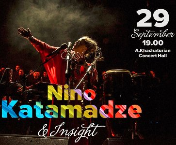 Nino Katamadze & Insight in Armenia