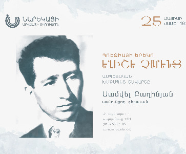 Poetry evening featuring the RA Honorary Artist, actor Samvel Baghinyan