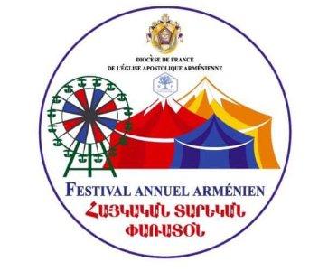 Premier Festival Arménien De Paris