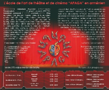 "L'école de l'art de théâtre et de cinéma ""APAGA"" en arménien/«ԱՊԱԳԱ» հայալեզու թատրոնի և կինոյի արվեստի դպրոց:"