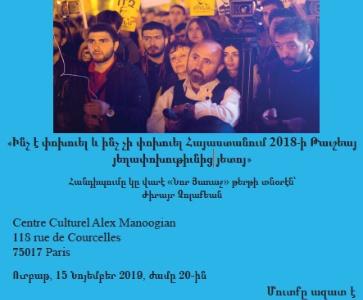 Rencontre avec le journaliste Tatul Hakobyan