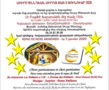 Repas de Noël Arménien