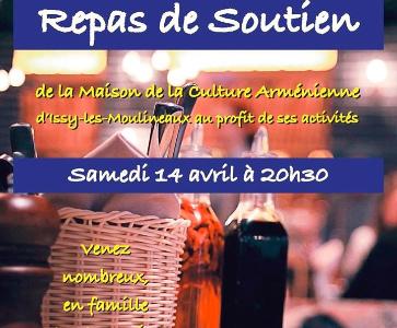 Repas de Soutien de la Maison de la Culture Arménienne d'Issy-les-Moulineaux
