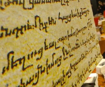 Salon du livre arménien avec la Maison de la Culture d'Alfortville