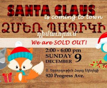 Santa Claus' visit