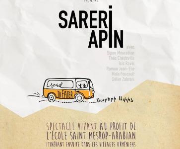 SARERI APIN - Սարերի Ափին