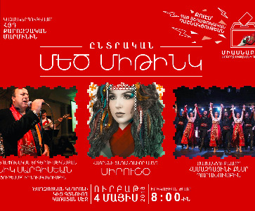 Sirusho & Karnig Sarkissian Live In Concert