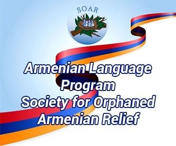 SOAR Armenian Language Program (ALP) Summer Session - ENROLL TODAY!