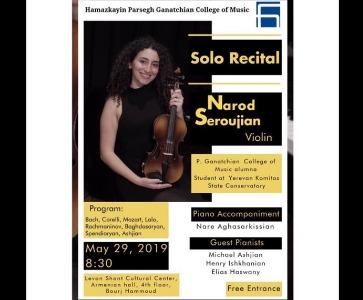 Solo Violin Recital