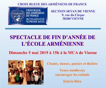 SPECTACLE DE FIN D'ANNÉE DE L'ÉCOLE ARMÉNIENNE