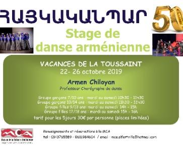 Stage de danse arménienne
