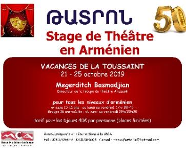 Stage de théâtre en Arménien tout niveau