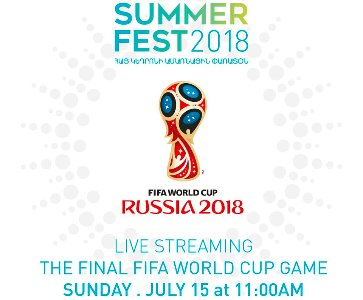The final game of FIFA World Cup