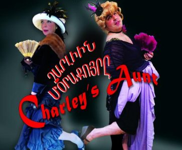 Theatrical Comedy Charley's Aunt