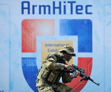 Third International Exhibition of Arms and Defence Technologies